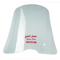 Motorcycle Windscreen