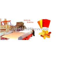 PVC Lacquer-free Board Production Line