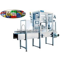 Automatic Shrinkage Packing Machine (TDJ-40A)