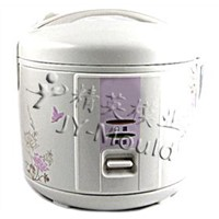 Rice Cooker Mould
