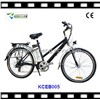 Electric Bikes (KC-EB005)