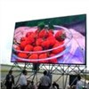 Outdoor Full-Color Advertising LED Display (P25)