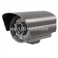 Waterproof IP Camera with H.264 Video / Video Camera / IP Security Camera (IR 50m)