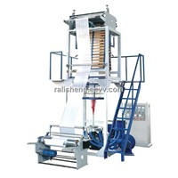 Rotary  Head Film Blowing Machine