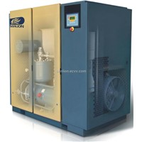 Rotary Screw Air Compressor (55 kW)