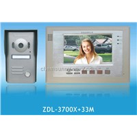 7'' Colour Video Doorphone With Auto-record Function