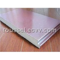 Decorative Insulation Panel