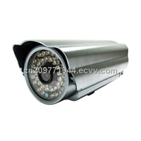IR IP Camera with Outdoor 30M MPEG4 IP Security Camera System/Outdoor IP Camera