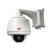 Metal Cover High Speed Dome Camera