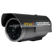 Security Camera IP IR Wired Waterproof Security System
