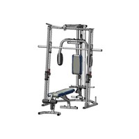 Smith Machine & UB Bench