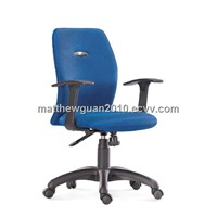 Office Clerk Chair
