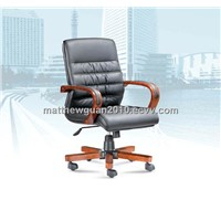 Mid Back Office Swivel Chair