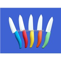 Ceramic Fruit Knife Set