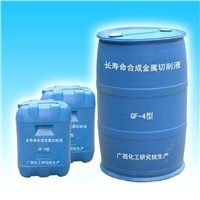 GF Long-Life Metal Synthesis Cutting Fluid
