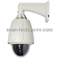 Glare Restraint IP Camera with Motion Detection Support 3G Phone Monitor