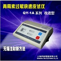 Quick Shin Testing Instrument for Drug Anaphylaxis