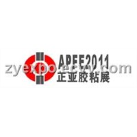 the 6th International Adhesive Tape Protective Films & Optical Film (Shanghai) Expo