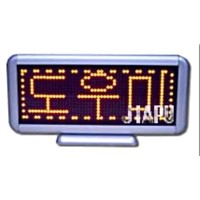 LED Moving Sign/Scrolling Display