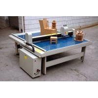 Paper CAD Proofing Machine