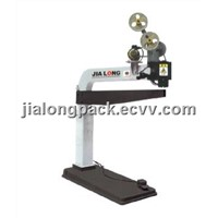 Stitching Machine (High Speed)