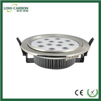 15W Household LED Down Light