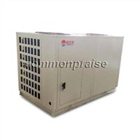 Air Source Heat Pump commercial 4
