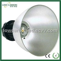 LED High-Bay Lamp
