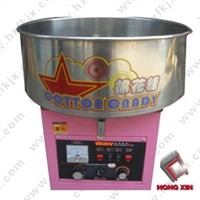 Commercial Musical Cotton Candy Machine