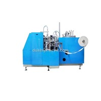 Paper Cup Forming Machine (DS-A12)