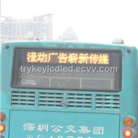 Wireless Bus Back Window LED Display (With Built-In GSM)