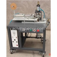 Automatic Ultrasonic Cutting Machine