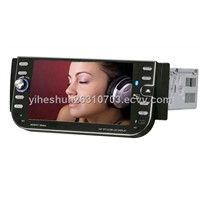 5.6-Inch Touch Screen 1 DIN In-Dash Car DVD Player