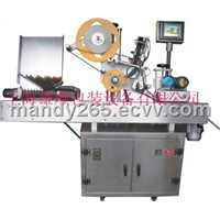 Automatic Ampoule Bottle Horizontal Sticky Labeling Machine