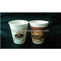 Disposable Sugarcane Pulp Cup