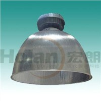 High Bay Lamp