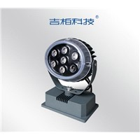 High-Power LED Spot Light