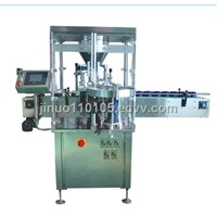 Self-Leverling Add Cover and Lock Cover Cream Filling Machine (GSG95-C)