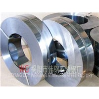 Stainless Steel Coils 410/409/430