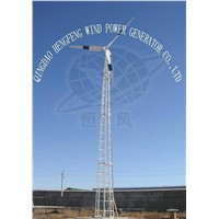 Wind Power Generator  150W-100KW