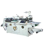 Full-Automatic Roll-Roll Continuous Free Adhesive Tape Die Cutting Machine (MQ-320)