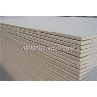 8.0mm regular gypsum board