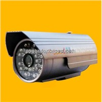 Outdoor CCTV IR Vandalproof IP Camera with Night Vision (TB-IR01A)