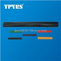 1KV 5-Core Heat Shrink Cable Joint