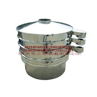Full Stainless Vibratory Sifter