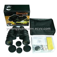 High Powered Binocular 8x40 Magnification