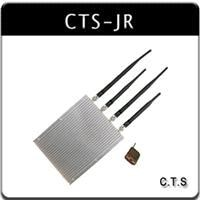 Mobile Phone Signal Jammer Incl 3G Band (CTS-JR)
