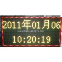 Outdoor LED Moving Signs (SH-P16)
