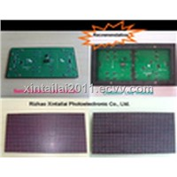 Waterproof LED Dispaly Panel (XTLPH10)
