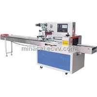 Automatic Biscuits Packing Machine